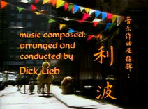BB China Dick Lieb