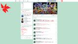 MMW-twitter-asmaattak777