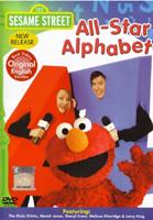 Allstarabc HVN DVD