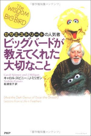 Twobb book japan