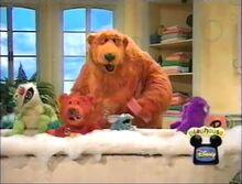 Bear inthetub