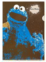 CookieMInDaHouse