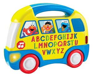 Sesame bus