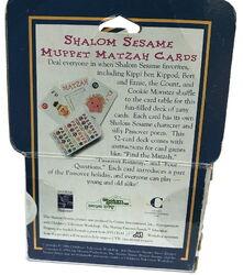 Shalom sesame matzah cards 1994 4