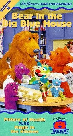 Video.bear6
