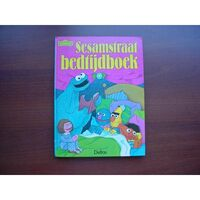 SesamstraatBedtijdboek