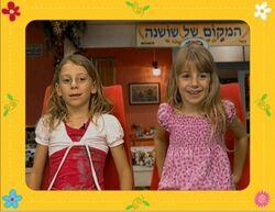 Shalom17-16