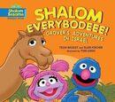 Shalom Everybodeee! Grover's Adventures in Israel