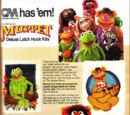 Muppet latch hook kits (Columbia-Minerva)