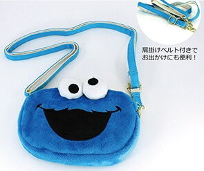 Gourmandise cookie pouch