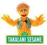 Is there a Muppet with HIV/AIDS on Sesame Street?