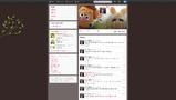 MMW-twitter-hotfudge1218