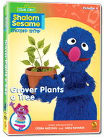 Grover Plants a Tree