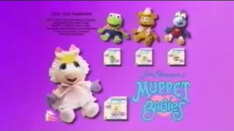 Muppet Babies Plush DVD Commercials