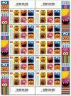 GermanPost-Markenset-Sesamstraße-Briefmarke-10er-nassklebend-(2020)
