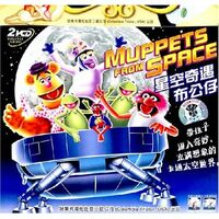MuppetsFromSpaceChineseVCD