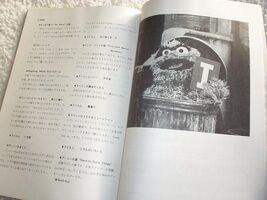 NHK70guide2