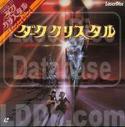 Dc jap laserdisc 2