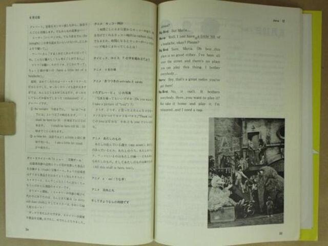 File:Nhk7 19.jpg