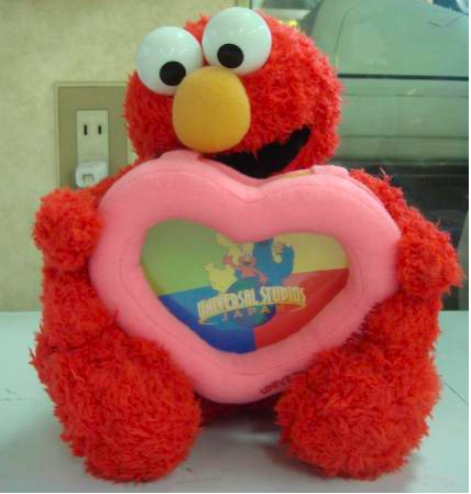 File:Iheartelmo.png