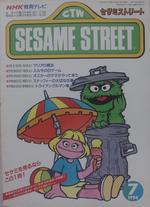 Nhk july 1994-1