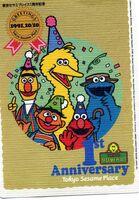 Sesameplacepostcard