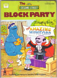 1980 block party 1