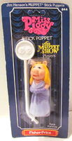 Fisher price 1979 stick puppets piggy