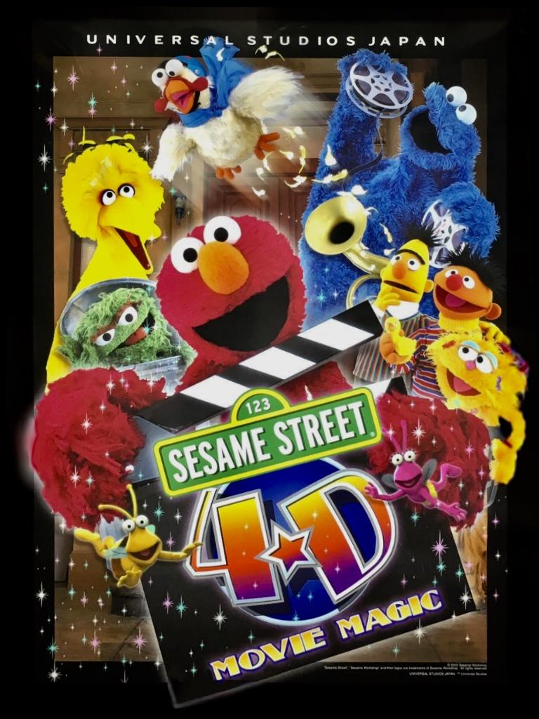 Sesame Street Misc The Full Wiki