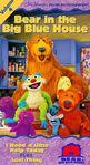 Video.bear4