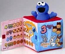 Takara-cookiepicturebook