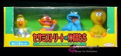 Takara japan sesame finger puppet set 1
