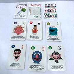 Shalom sesame matzah cards 1994 6