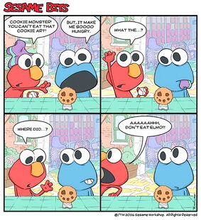 Sesame bits art