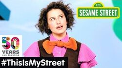 Sesame Street Memory Ilana Glazer ThisIsMyStreet
