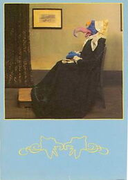 Art unlimited 1986 postcard gonzo