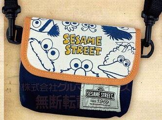 Gourmandise cast pouch