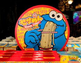 Cookie ramen