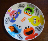 Sesameheadplate