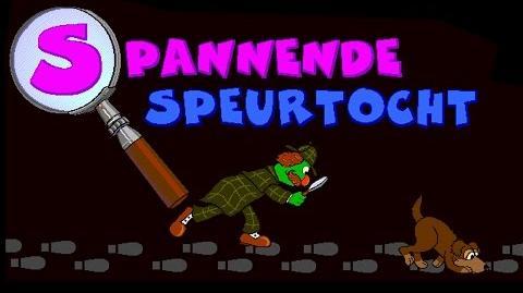 Sesamstraat- Spannende Speurtocht (1998) (PC)