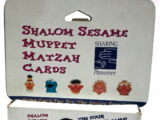 Shalom Sesame Muppet Matzah Cards