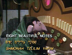 Shalom6-06