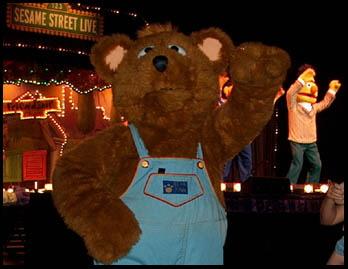 David Rudman Baby Bear