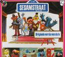 Sesamstraat (album)