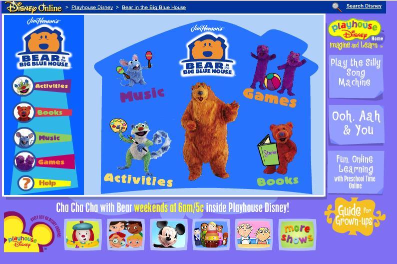 BearintheBigBlueHouse com   Muppet Wiki   FANDOM powered by