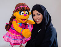 IfathYaSimsim-UAEPuppeteer-AsmaAlShamsi-Shams-(2015)