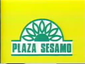 Plaza Sesamo 1995 Title Card
