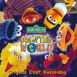 Out Of This World Soundtrack Muppet Wiki Fandom