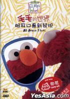 Allaboutfaces DVD Hong Kong