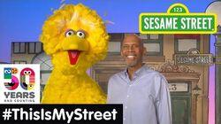 Sesame Street Memory Kareem Abdul-Jabbar ThisIsMyStreet